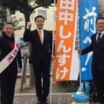 今年最初の活動は平尾駅で!