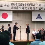福岡市交通安全推進協議会の活動