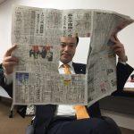 学生部リユーズ企画「新聞に親しもう!」