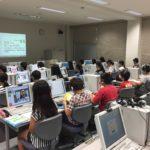 飯塚市で「オンライン英会話」を視察!