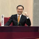 児童が激論!福岡市議会社会科特別授業を実施しました(2018年11月28日)