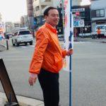 インターン生、朝の街頭活動のコツをつかむ!(2019年3月5日)