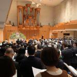中村哲先生「追悼の集い」に参加(2020年2月24日)