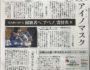 福岡市が「マスク寄付」を受付けています!(2020年5月25日)