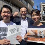 第27期インターン生、福岡地区で優勝!(2020年9月16日)