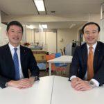 福岡市政に関する政策意見交換会を実施!(2020年1月5日)